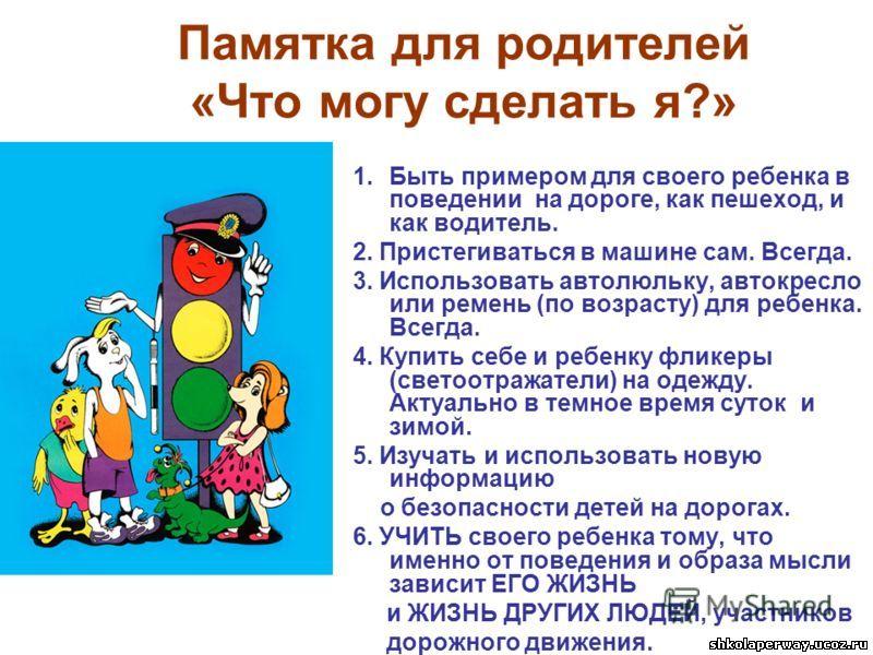 детские стишки для дочки малышки