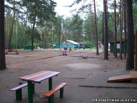 Алтайскй край павловскй район лагерь бля детей дружба